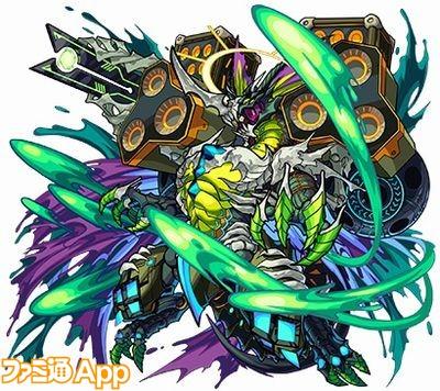 モンスト_進化ドラゴン
