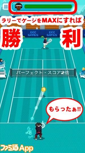 Tennis03書き込み