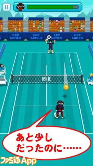 Tennis05書き込み