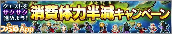 banner_hangen