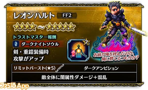 banner_rare_unit4
