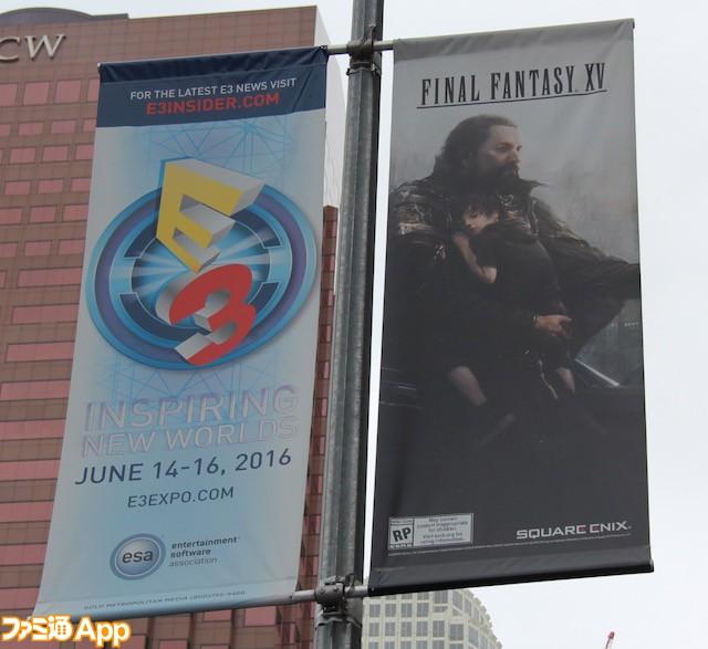 E3_2016_広告