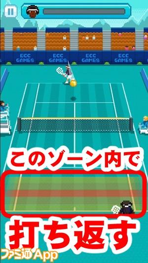 Tennis02書き込み
