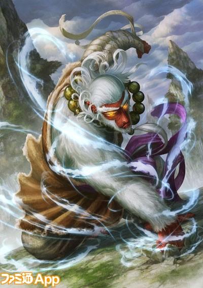 WAR OF BRAINS_千年猿 タンゲ