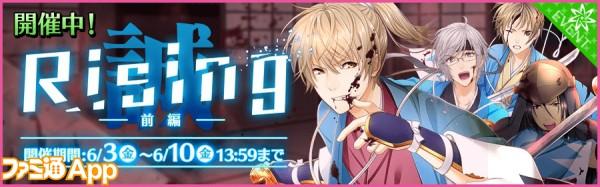 event_11005_top_l