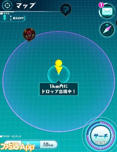 パズドラレーダー_マップ02
