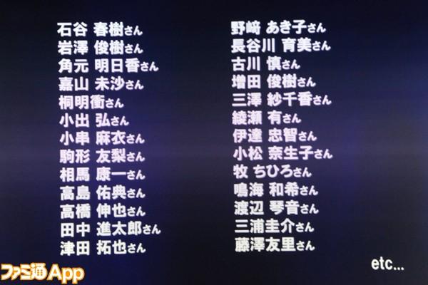 WAR OF BRAINS_参加声優陣