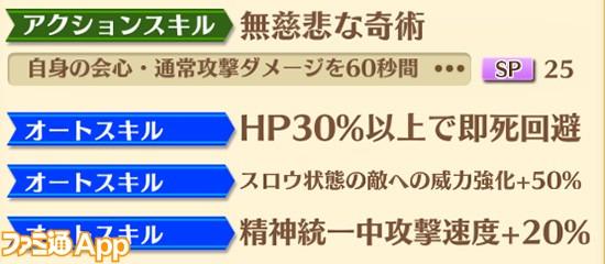 hisoka2