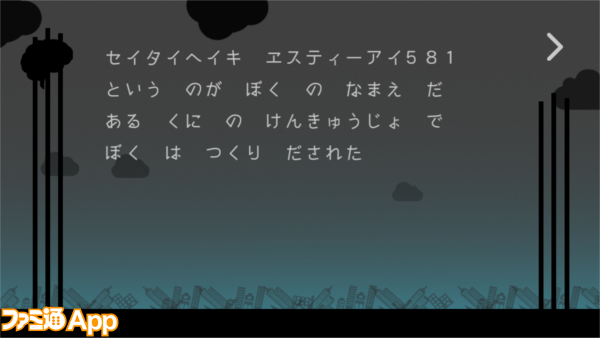 hito_12
