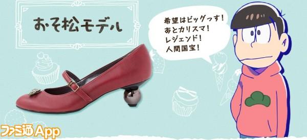item_intro_01