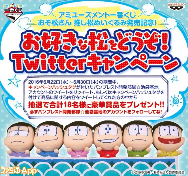 oshimatsu_main