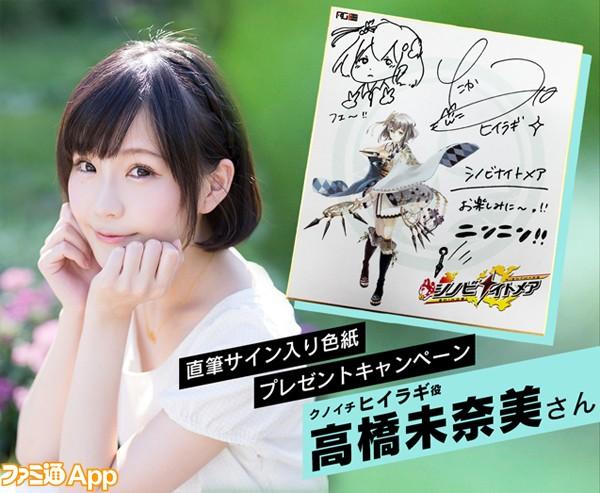 shikishi_hiiragi