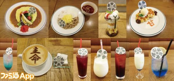 toulove_menu