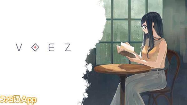 voez_01