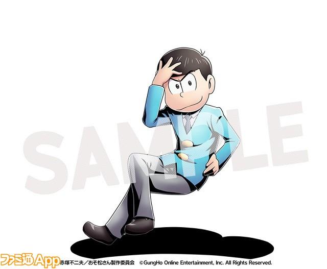 ディバゲ×おそ松さん_カラ松