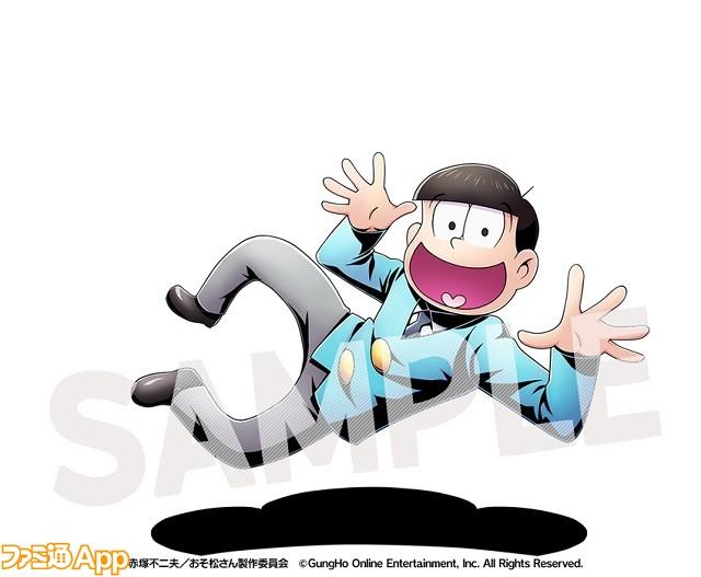 ディバゲ×おそ松さん_十四松