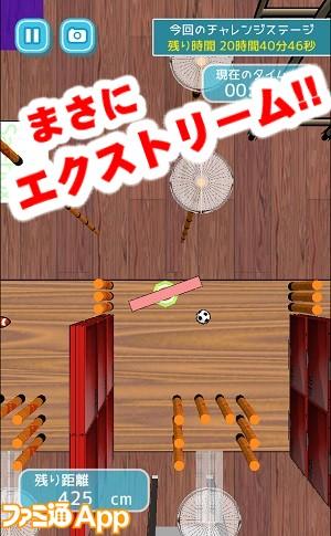 kasite12.jpg書き込み