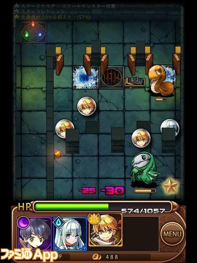 ダンジョン_ゲーム画面