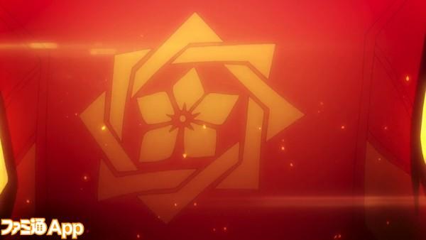 モンストアニメ_33話_龍馬_家紋_組あい角に桔梗