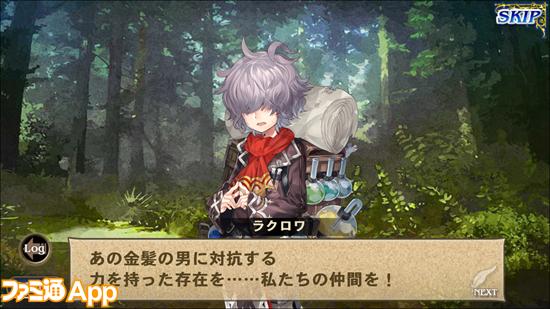 オルサガ Fate Fate[UBW] コラボ