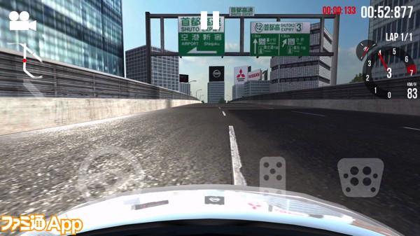 Assoluto Racing首都高