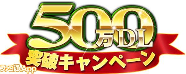オルサガ_500DLロゴ