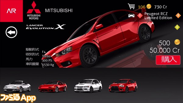 Assoluto Racing_X