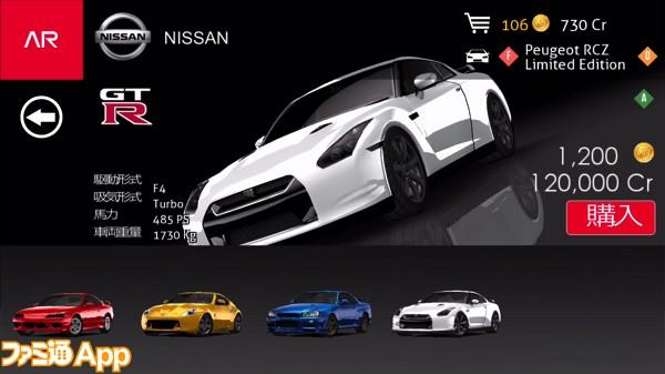 Assoluto Racing_ニッサン