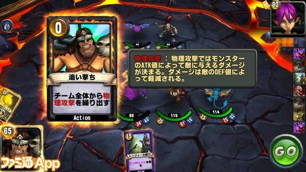カードキング_09
