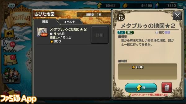 12odins_160705_07