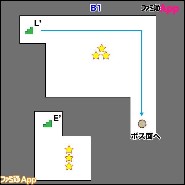 呪双剣クエスト上ルート3