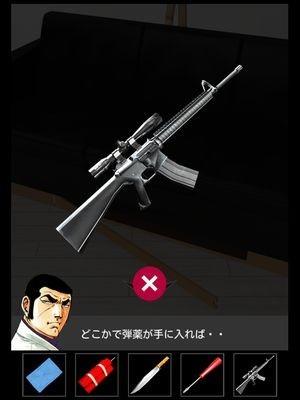 ゴルゴ13_銃2