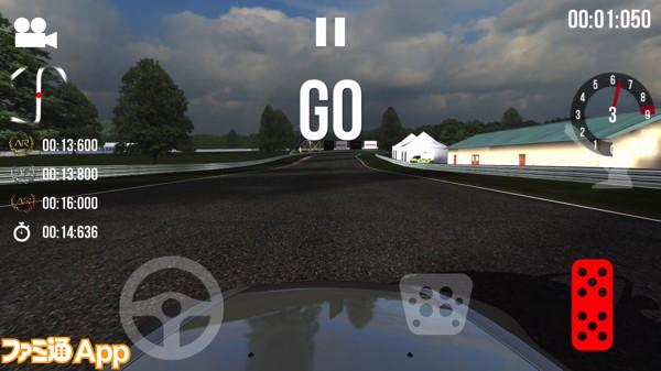 Assoluto Racing_攻略1