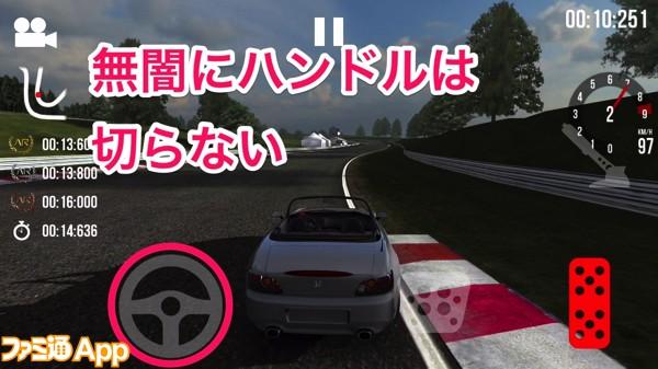 Assoluto Racing_攻略6