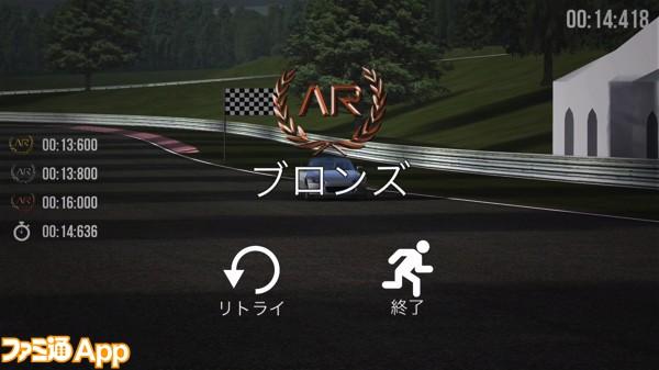 Assoluto Racing_攻略8