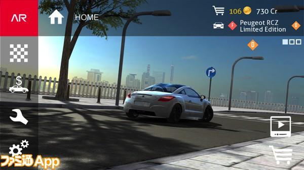 Assoluto Racing_プジョー2