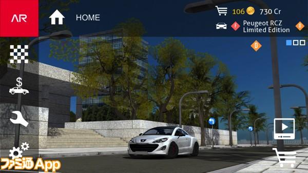 Assoluto Racing_プジョー3