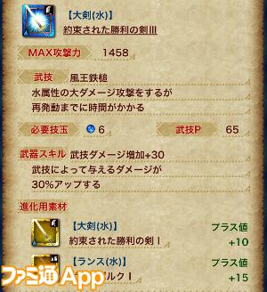 差し替えSS_1