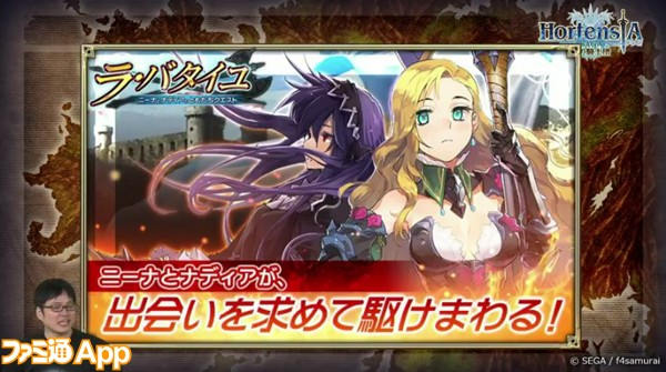 オルサガ_生放送_新イベント01