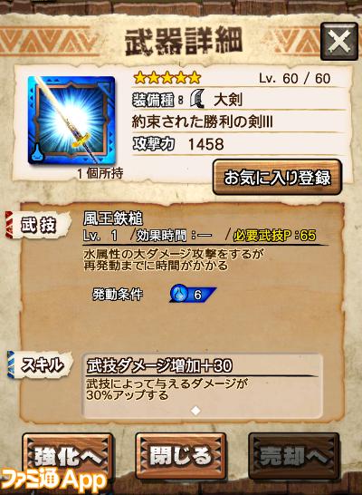 差し替えSS_2