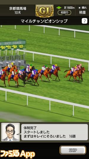 レース画面2