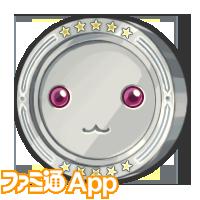魔法少女まどか☆マギカコラボ_キュゥべえのメダル
