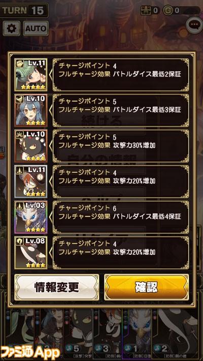エラキス_2-4