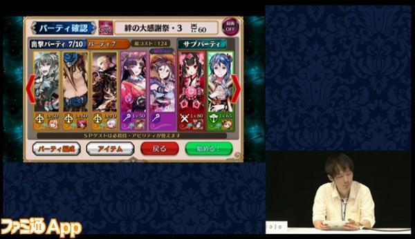 チェンクロ_ニコ生_バトルロワイヤル決勝05