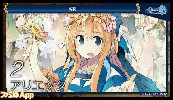 チェンクロ_ニコ生_人気投票11