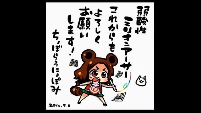 乖離性ミリオンアーサー_ニコ生8