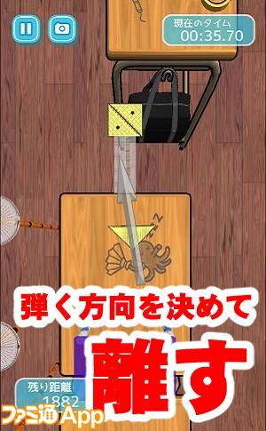 kasite03.jpg書き込み