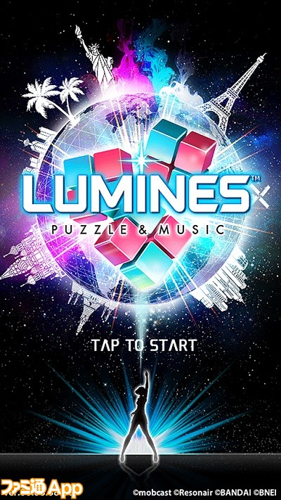 ルミネス_アプリ2