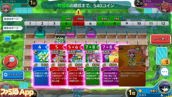 1)カード選択