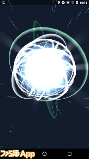 12-ゲーム画面-進化シーン